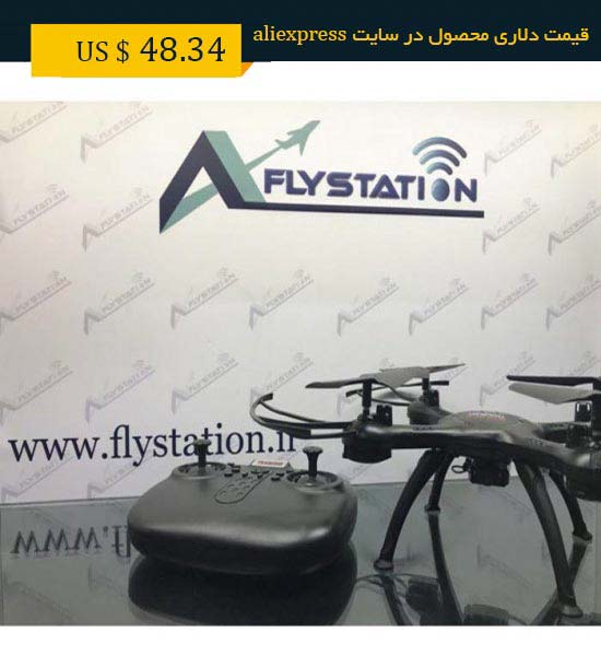 کوادکوپتر دوربین دار QS UAV