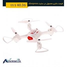 کوادکوپتر بدون دوربین سایما syma X23 - رنگ سفید