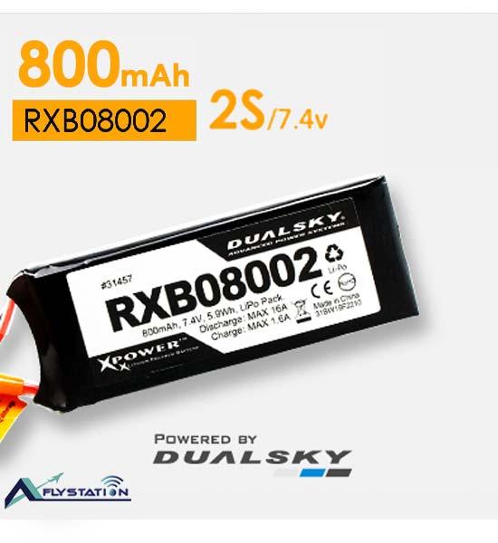 باتری لیتیوم پلیمر dualsky RXB08002 دو سل 800mAh