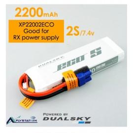 باتری لیتیوم پلیمر dualsky XP22002ECO دو سل 2200mAh