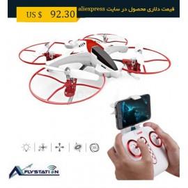 کوادکوپتر دوربین دار syma X14W (قابل کنترل با گوشی)