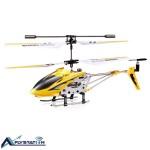 هلیکوپتر syma S107G