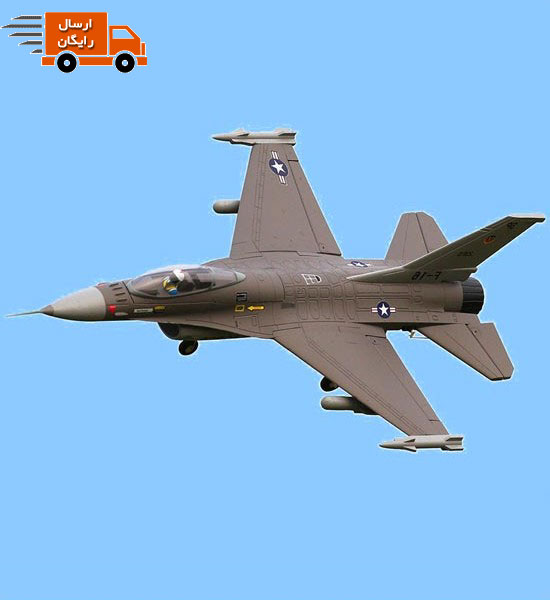 هواپیمای جت کنترلی F_16 fighter V2 ساخت شرکت FMS