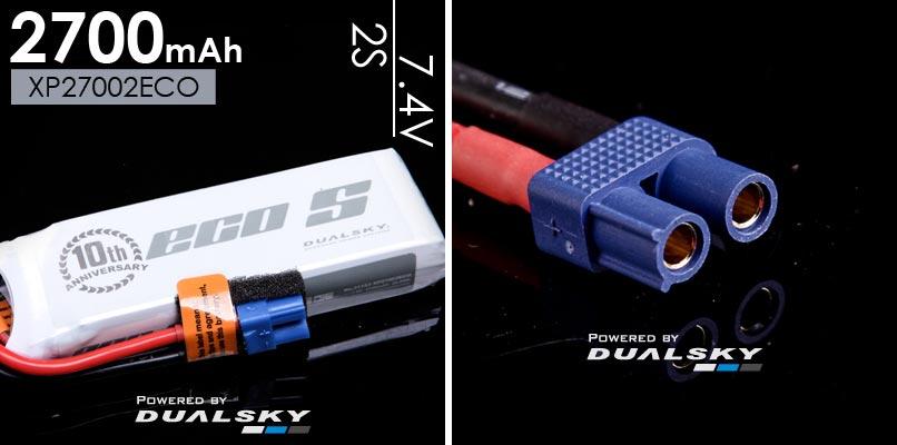 باتری لیتیوم پلیمر dualsky XP27002ECO دو سل 2700mAh