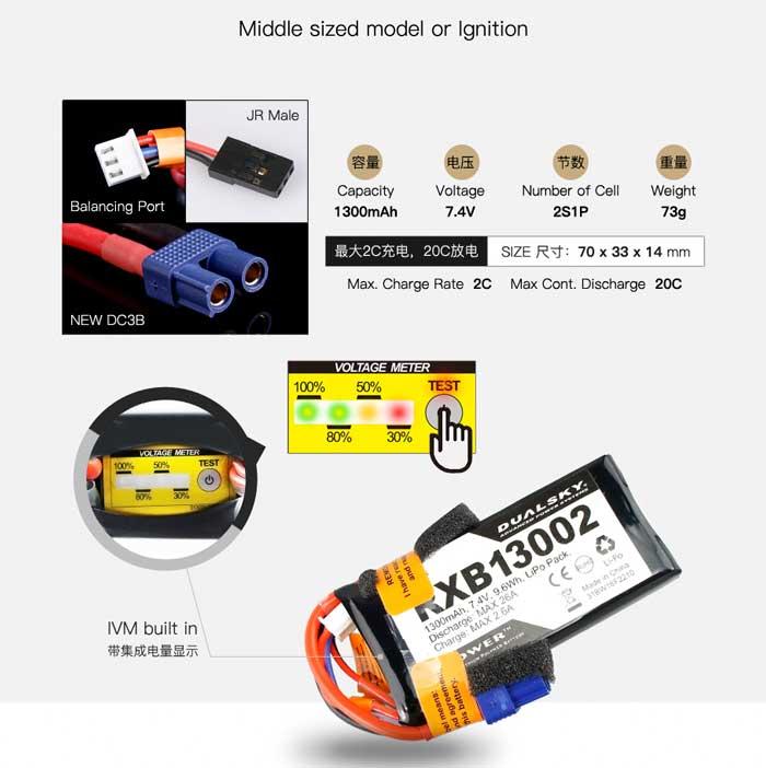 باتری لیتیوم پلیمر dualsky RXB13002  دو سل 7.4 ولت 1300mAh