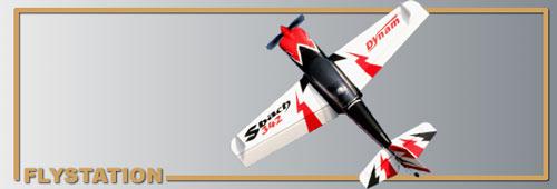 هواپیمای مدل
