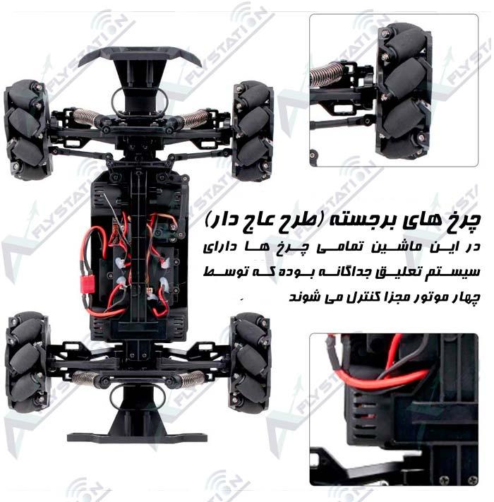 خرید ماشین کنترلی دریفت H1277A
